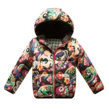 Куртка детская Joyful, коричневый (код товара: 51264)