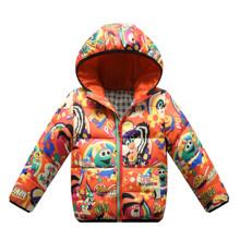 Куртка детская Joyful, оранжевый (код товара: 51266)