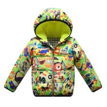 Куртка детская Joyful, салатовый (код товара: 51265)