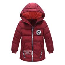 Куртка удлиненная демисезонная детская Лондон, бордовый (код товара: 51278)