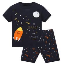 Пижама В космосе я выше (код товара: 51221)