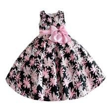 Платье для девочки Долина цветов (код товара: 51320)