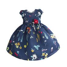 Платье для девочки Театр цветов (код товара: 51315)