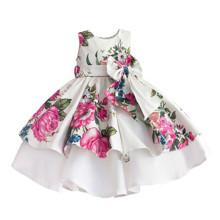 Платье для девочки Василёк (код товара: 51316)