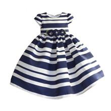 Платье для девочки Жемчужина (код товара: 51305)