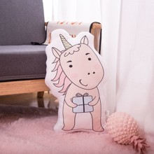 Мягкая игрушка - подушка Единорог с подарком, 50см (код товара: 51657)