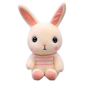 Мягкая игрушка Зайка, 30см (код товара: 51648): купить в Berni