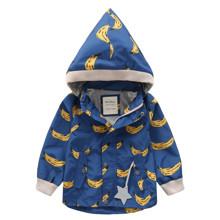 Куртка детская Бананы оптом (код товара: 51735)