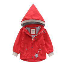 Куртка детская Комфорт, красный (код товара: 51739)