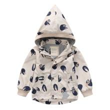 Куртка детская Ленивцы (код товара: 51733)