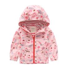 Куртка для девочки Осенний сад (код товара: 51741)