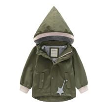Куртка для мальчика Комфорт, Хаки (код товара: 51738)