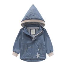 Куртка для мальчика Комфорт, серо-синий (код товара: 51740)