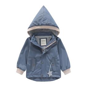Куртка для мальчика Комфорт, серо-синий (код товара: 51740): купить в Berni