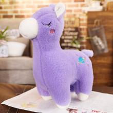 Мягкая игрушка Фиолетовая лама, 30см (код товара: 51758)