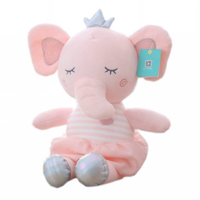 Мягкая игрушка Розовый слоник, 50см (код товара: 51750): купить в Berni