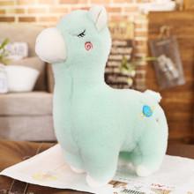 Мягкая игрушка Зелёная лама, 30см (код товара: 51759)