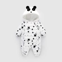 Комбинезон утепленный детский Звёздная панда, белый (код товара: 51889)