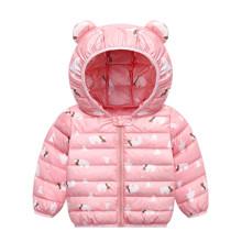 Куртка демисезонная для девочки Белые мишки, розовый (код товара: 51895)