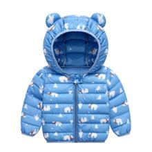 Куртка-пуховик детская Белые мишки, синий (код товара: 51893)