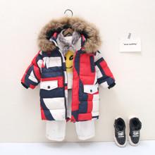 Куртка-пуховик детская Геометрия, красный (код товара: 51878)