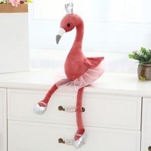 Мягкая игрушка - Фламинго-балерина, красный, 60см (код товара: 51854)