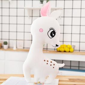 Мягкая игрушка - подушка Белый оленёнок, 50см (код товара: 51834): купить в Berni