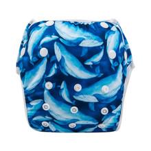 Многоразовые трусики для плавания Синие киты (код товара: 51957)