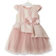 Платье для девочки Хризантемы (код товара: 52136)