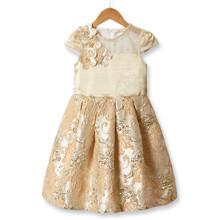 Платье для девочки Рококо, бежевый оптом (код товара: 52142)