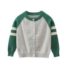 Кофта детская Белые полоски, серый (код товара: 52247)