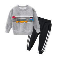 Костюм для мальчика утеплённый Дорога, серый оптом (код товара: 52278)