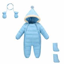 Комбинезон зимний детский 3 в 1 New Year, голубой (код товара: 52613)