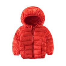 Куртка детская демисезонная Spring, красный (код товара: 52743)