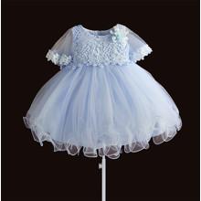 Платье для девочки Pearl Nice, голубой (код товара: 52780)