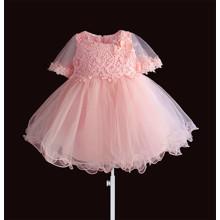 Платье для девочки Pearl Nice, розовый (код товара: 52781)