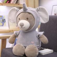 Мягкая игрушка Медвежонок-Слон, 45см (код товара: 52876)