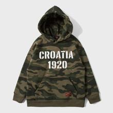 Толстовка детская утепленная Хорватия, зеленый (код товара: 52820)
