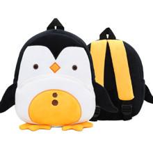 Рюкзак велюровый Пингвиненок (код товара: 52903)