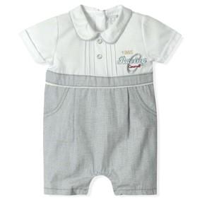 Песочник для мальчика Caramell (код товара: 5332): купить в Berni