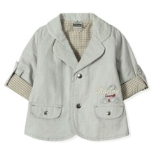 Пиджак для мальчика Caramell (код товара: 5359)