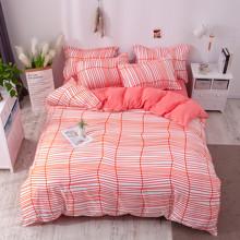 Комплект постельного белья Полоска (двуспальный-евро) (код товара: 53287)