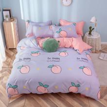 Уценка (дефекты)! Комплект постельного белья Персик (двуспальный-евро) (код товара: 53504)
