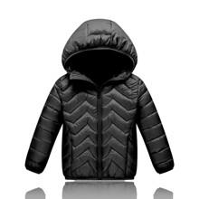 Куртка детская демисезонная Зигзаг, черный (код товара: 53987)