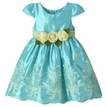 Нарядное платье для девочки Shamila (код товара: 5470)