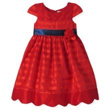 Нарядное платье для девочки Shamila (код товара: 5471)