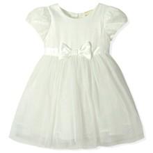 Нарядное платье для девочки Shamila (код товара: 5474)