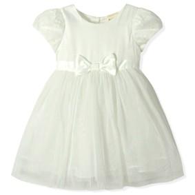 Нарядное платье для девочки Shamila (код товара: 5474): купить в Berni
