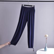 Брюки домашние женские Comfort, синий (код товара: 54164)