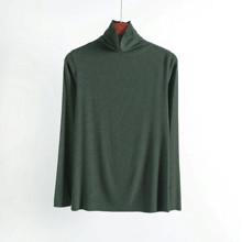 Лонгслив домашний женский Феерия, зеленый (код товара: 54129)